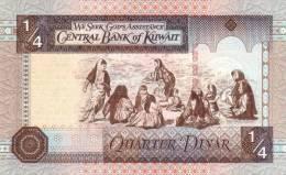 KUWAIT P. 23e 1/4 D 1994 UNC - Kuwait