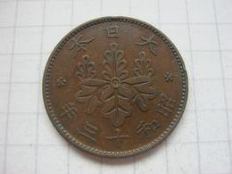 Japan , 1 Sen 1938 - Giappone