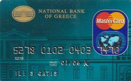 GREECE - National Bank MasterCard(reverse ICA Schlumberger Solaic), 07/03, Used - Geldkarten (Ablauf Min. 10 Jahre)