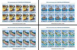 DJIBOUTI 2020 - WW2: Okinawa, 4 M/S. Official Issue [DJB200206d] - WW2