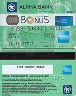 GREECE - Bonus, Alpha Bank American Express, Used - Geldkarten (Ablauf Min. 10 Jahre)