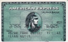 GREECE - Alpha Bank American Express(reverse P/N H460 UK), 07/07, Used - Geldkarten (Ablauf Min. 10 Jahre)