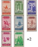 Ref. 625510 * MNH * - CAPE JUBY. 1937. BASIC SET . SERIE BASICA - Cabo Juby