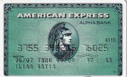 GREECE - Alpha Bank American Express(reverse P/N H460 UK), 08/06, Used - Geldkarten (Ablauf Min. 10 Jahre)
