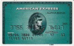 GREECE - Alpha Bank American Express(reverse P/N 460 PPP), 03/05, Used - Geldkarten (Ablauf Min. 10 Jahre)