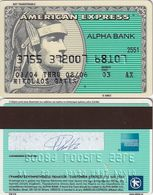 GREECE - Alpha Bank American Express(reverse P/N 270), Used - Geldkarten (Ablauf Min. 10 Jahre)