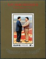 Korea 2000. Korean Summit, Pyongyang (MNH OG) Souvenir Sheet - Corea Del Nord