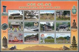 Korea 2005. Historical Relics In Kaesong (III) (MNH OG) Miniature Sheet - Corea Del Nord