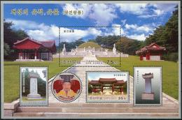 Korea 2005. Historical Relics In Kaesong (I) (MNH OG) Miniature Sheet - Corea Del Nord