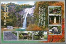 Korea 2005. Historical Relics In Kaesong (II) (MNH OG) Miniature Sheet - Corea Del Nord