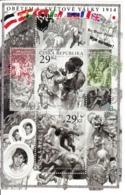 2014 Czech Republic World War I WWI Military Flags Souvenir Sheet MNH @ BELOW FACE VALUE - WW1