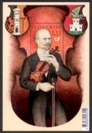 SLOVENIA 2011 Mi 902 (Bl. 55) - Music; Violine; Johann Gerstner Anniversary - Join Issue With Czech Republic - MNH ** - Slovenia