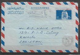 USED AIR MAIL AEROGRAMME QATAR TO PAKISTAN - Qatar