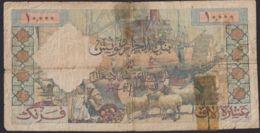 Ref. 2806-3229 - BIN ALGERIA . 1959. ALGERIE 10000  FRANCS 1959 - Algerien