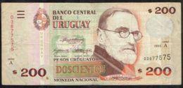 Ref. 5071-5576 - BIN URUGUAY . 1995. URUGUAY 200 PESOS 1995 - Uruguay