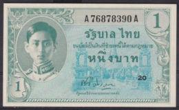 Ref. 4989-5494 - BIN THAILAND . 1946. THAILAND 1 BAHT 1946 - Tailandia