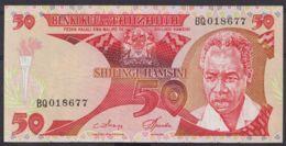 Ref. 4504-5007 - BIN TANZANIA . 1985. TANZANIA 50 SHILLINGS 1985 - Tanzania