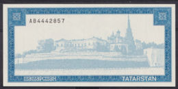 Ref. 4496-4999 - BIN RUSSIA . 1996. 1996 TATARSTAN 5000 RUBLES - Russland