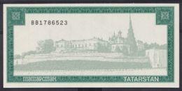 Ref. 4495-4998 - BIN RUSSIA . 2020. TATARSTAN - Russie