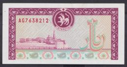 Ref. 4493-4996 - BIN RUSSIA . 1993. 1993 TATARSTAN 500 RUBLES - Russland