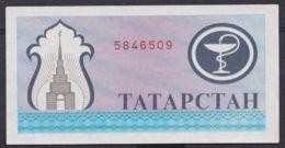 Ref. 4492-4995 - BIN RUSSIA . 1994.  TATARSTAN 200 RUBLES 1994 - Russland