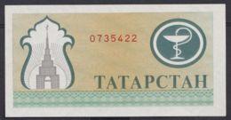 Ref. 4491-4994 - BIN RUSSIA . 1994. TATARSTAN RUSSIA 200 RUBLE 1994 - Russland