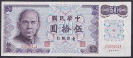 Ref. 4487-4990 - BIN FORMOSA . 1982. TAIWAN 50 YUAN 1982 - Taiwan