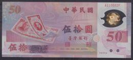 Ref. 4479-4982 - BIN FORMOSA . 1999. TAIWAN 50 YUAN 1999 - Taiwan