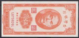Ref. 4473-4976 - BIN FORMOSA . 1949. TAIWAN 50 CENTS 1949 - Taiwan