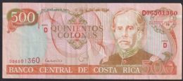 Ref. 3727-4164 - BIN COSTA RICA . 1994. COSTA RICA 500 COLONES 1994 - Costa Rica