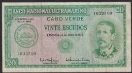 Ref. 3696-4133 - BIN CAPE VERDE . 1972. CABO VERDE 20 ESCUDOS 1972 - Cap Verde