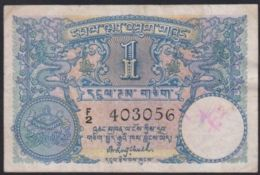 Ref. 3618-4055 - BIN BHUTAN . 1974. BHUTAN 1 NGULTRUM 1974 - Bhoutan