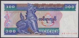 Ref. 3375-3798 - BIN MYANMAR. Burma . 1994. MYANMAR 100 KYATS 1994 - Myanmar