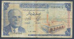 Ref. 3184-3607 - BIN TUNISIA . 1965. TUNISIE 1/2 DINAR 1965 - Tunisie