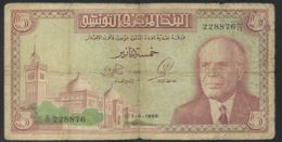 Ref. 3182-3605 - BIN TUNISIA . 1965. TUNISIA 5 DINARS 1965 - Tunisie