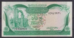 Ref. 3027-3450 - BIN LIBYA . 1981. LIBYA 1/4 DINAR 1981 - Libia