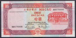 Ref. 2955-3378 - BIN MACAO . 2001. MACAO 10 PATACAS 2001 - Macau