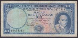 Ref. 2949-3372 - BIN MACAO . 1977. MACAO 10 PATACAS 1977 - Macau