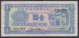 Ref. 2945-3368 - BIN MACAO . 1945. MACAO 1 PATACAS 1945 - Macau