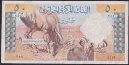 Ref. 2812-3235 - BIN ALGERIA . 1964. ALGERIE 50 DINARS 1964 - Algerien