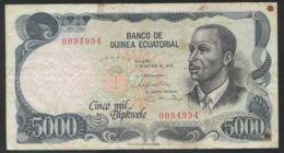 Ref. 2775-3198 - BIN EQUATORIAL GUINEA . 1979. GUINEA ECUATORIAL 5000 BIPKWELE 1978 - Guinée Equatoriale