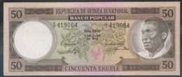 Ref. 2768-3191 - BIN EQUATORIAL GUINEA . 1975. GUINEA ECUATORIAL 50 EKUELE 1975 - Guinée Equatoriale