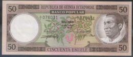 Ref. 2765-3188 - BIN EQUATORIAL GUINEA . 1975. GUINEA ECUATORIAL 50 EKUELE 1975 - Guinée Equatoriale