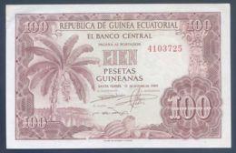 Ref. 2762-3185 - BIN EQUATORIAL GUINEA . 1969. GUINEA ECUATORIAL 100 PESETAS GUINEANAS 1969 - Guinea Equatoriale