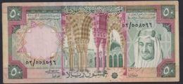 Ref. 2734-3157 - BIN SAUDI ARABIA . 1976. SAUDI ARABIAN 50 RIYALS 1976 - Saudi-Arabien