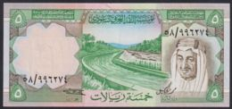 Ref. 2732-3155 - BIN SAUDI ARABIA . 1977. SAUDI ARABIAN 5 RIYALS 1977 - Saudi-Arabien