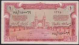 Ref. 2722-3145 - BIN SAUDI ARABIA . 1956. SAUDI ARABIA 1 RIYAL 1956 - Saudi-Arabien