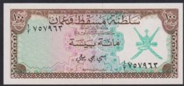 Ref. 2538-2961 - BIN OMAN . 1970. OMAN MUSCAT 100 BAIZA 1970 - Oman