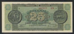 Ref. 2503-2926 - BIN GREECE . 1944. GREECE 25 DRACHMAS 1944 - Grecia