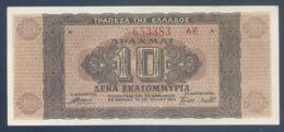 Ref. 2501-2924 - BIN GREECE . 1944. GREECE 10 DRACHMAS 1944 - Grecia